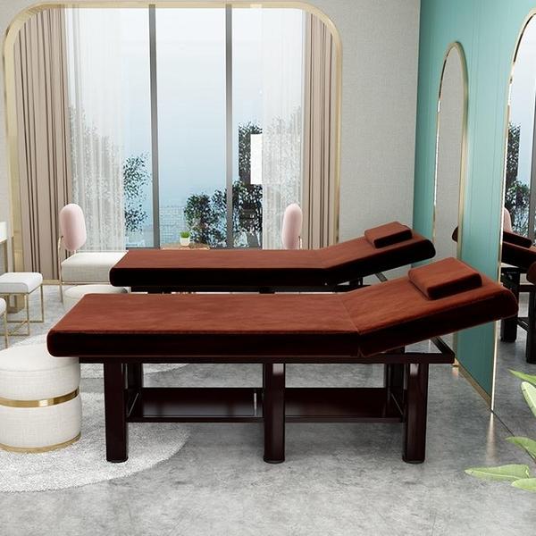 美容床美容院專用摺疊便攜按摩推拿美體床家用火療紋繡床 時尚芭莎