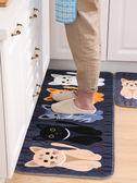 地墊門墊進門腳墊家用臥室地毯廚房浴室吸水防滑墊門口衛生間墊子『櫻花小屋』