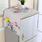 棉麻滾筒洗衣機蓋布床頭柜多用蓋巾單開門冰箱罩雙門微波爐防塵罩『新佰數位屋』