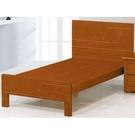 床架 床台 AT-70-4 寶拉3.5尺柚木色單人床 (不含床墊) 【大眾家居舘】