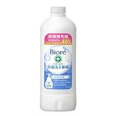 Biore 抗菌洗手慕絲自然清香450ML