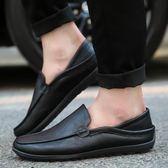 皮鞋 秋季男士豆豆鞋韓版休閒鞋皮鞋一腳蹬懶人鞋子百搭男鞋潮-炫科技