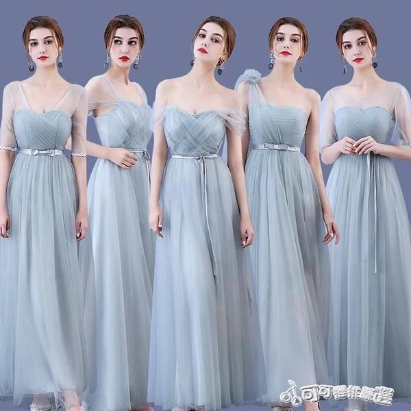 伴娘禮服女韓版長款一字肩網紗姐妹團裙結婚綁帶大碼包郵抖音同款