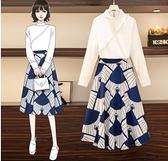 L-4XL大碼套裝連身裙 兩件套法式連身裙女收腰顯瘦時尚氣質兩件套裝襯衫裙子秋 8859 R44-A 皇潮天下