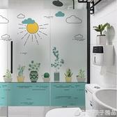 玻璃貼紙裝飾個性創意衛生間窗戶隔熱貼膜透光不透明防走光窗花紙  (橙子精品)