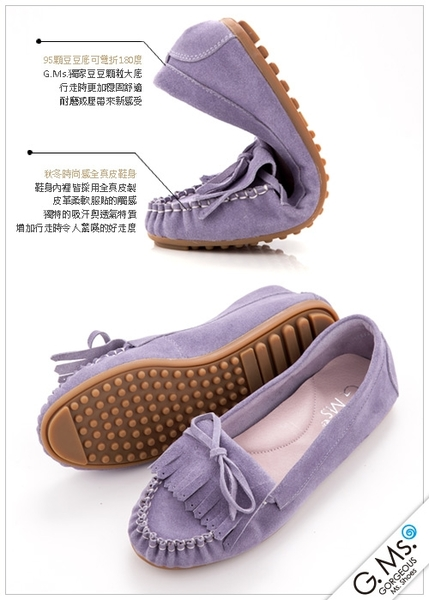 G.Ms. 流蘇蝴蝶結真皮莫卡辛豆豆鞋‧麂皮粉紫