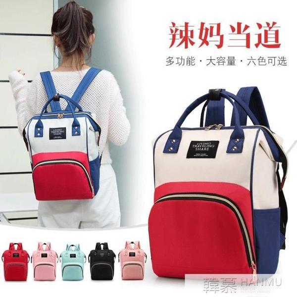 2021新款手提牛津布母嬰包 時尚雙肩媽咪包背包大容量媽媽包 夏季新品