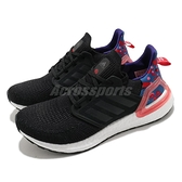 adidas 慢跑鞋 Ultraboost 20 CNY 黑 紅 中國新年 女鞋 Boost 愛迪達 運動鞋 【ACS】 H04408
