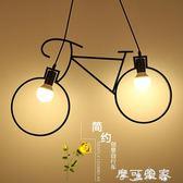 北歐美式創意個性自行車吊燈咖啡廳藝術餐廳兒童房走廊過道臥室燈 MKS年終狂歡
