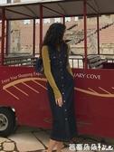 許大晴  復古港風背心洋裝女收腰顯瘦中長款過膝牛仔藍馬甲長裙『快速出貨』