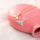 【Hera 赫拉】小清新美人魚尾項鍊-2款
