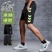 短褲 冰絲速乾透氣大尺碼健身休閒運動褲【NLKLL-D01】