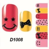 美甲貼紙星星表情D1008 美甲貼紙DIY 貼紙想購了超級小物