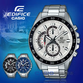 CASIO 卡西歐 手錶專賣店 國隆 EDIFICE EFV-550D-7A 三眼計時賽車男錶 不鏽鋼錶帶 防水100米 EFV-550D