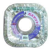 558D 方型鋁箔防污盤【愛買】