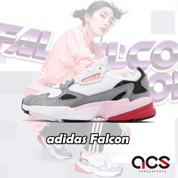 【五折特賣】adidas 老爹鞋 Falcon W 灰 粉紅 麂皮鞋面 復古 老爺鞋 運動鞋 女鞋【ACS】 CG6214