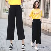 冰絲闊腿褲女夏新款雪紡垂感寬鬆黑色西褲九分直筒七分褲   時尚潮流