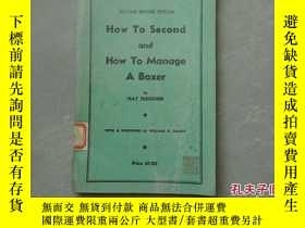 二手書博民逛書店HOW罕見TO SECOND AND HOW TO MANAGE