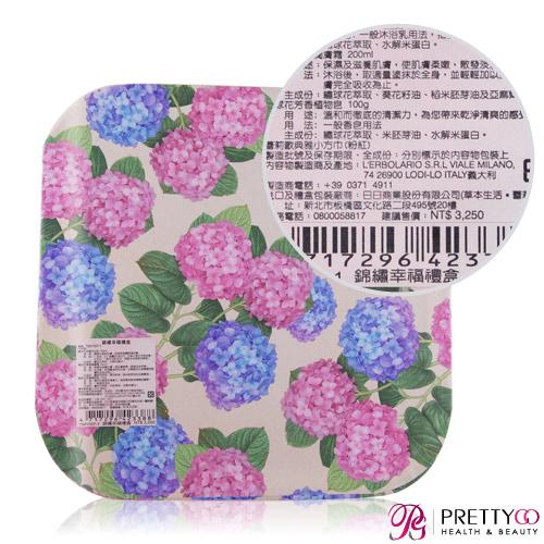 L'ERBOLARIO 蕾莉歐 錦繡幸福禮盒-百貨公司貨[沐浴乳+潤膚霜+植物皂+小方巾]【美麗購】