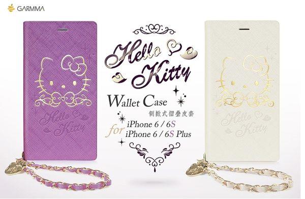 King*Shop~GARMMA Hello Kitty iPhone 7/6S/6 4.7吋側掀式摺疊皮套-金典金