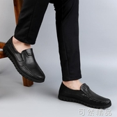 男士夏季新款牛皮休閒皮鞋男軟底軟面皮豆豆鞋子男中年爸爸鞋 WD