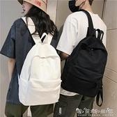 書包男時尚潮流簡約帆布背包雙肩包女韓版初中高中學生休閒旅行包 晴天時尚