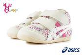 ASICS FABRE FIRST CT3 亞瑟士 寶寶運動鞋 小童 高筒 足弓墊 機能鞋 A9134#白粉◆OSOME奧森鞋業