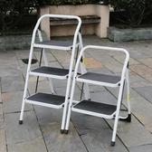 鋁梯加厚家用兩用鐵梯子二三步折疊人字便攜小扶梯踏板防滑登高洗車凳 出貨