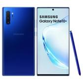 【雙12送包膜 】SAMSUNG Galaxy Note10+ 12G/512G SM-N9750