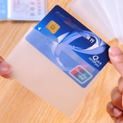 信用卡 提款卡 悠遊卡 證件 透明磨砂保...