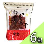 東大興 櫻花蝦脆肉干80g-6包