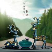 汽車香水擺件一路平安創意小鹿車內飾品擺件高檔可愛車載香水用品【購物節限時優惠】