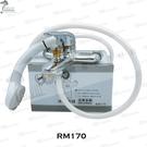 《羅馬衛浴》沐浴龍頭 淋浴龍頭 PVC沐浴軟管+PVC沐浴花灑 RM170