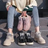 鞋子 老爹女鞋子新款冬鞋冬款百搭2019秋冬休閒運動鞋ins潮加絨二棉鞋 【免運】