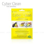 Cyber Clean 家用袋裝清潔軟膠 80g【現省▼29元】