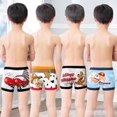 兒童內褲男童平角褲衩6純棉8中大童10男孩小孩12四角褲頭15歲短褲『潮流世家』