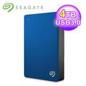 【Seagate 希捷】Backup Plus 4TB 2.5吋 外接硬碟 藍