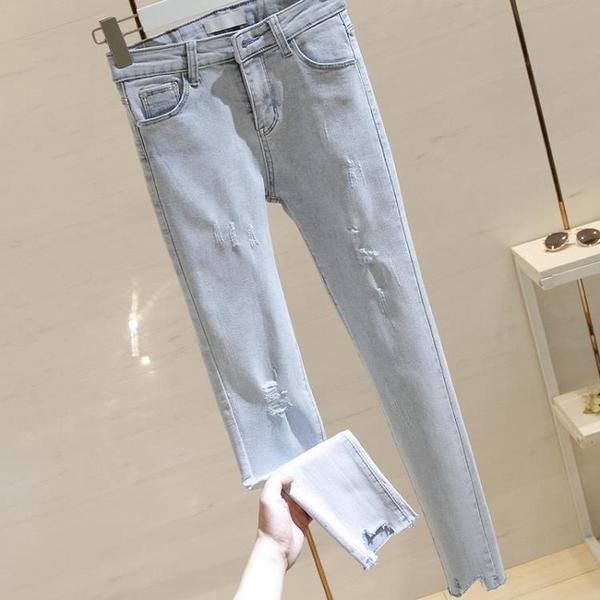 窄管褲 淺藍色破洞緊身牛仔褲子女高腰抓紋小腳褲磨白毛邊鉛筆褲D284-Ballet朵朵