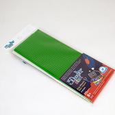 3Doodler Start 3D列印筆 環保顏料 綠色