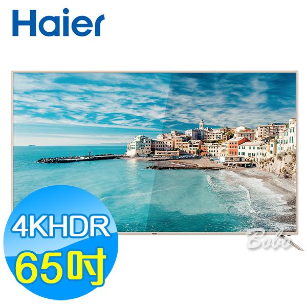 (超贈點2倍)Haier 海爾 65吋 4K HDR 液晶顯示器 LE65B9680U