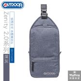 OUTDOOR 單肩包 Zenity 2.0系列 時尚斜背包 深灰 OD171147 得意時袋