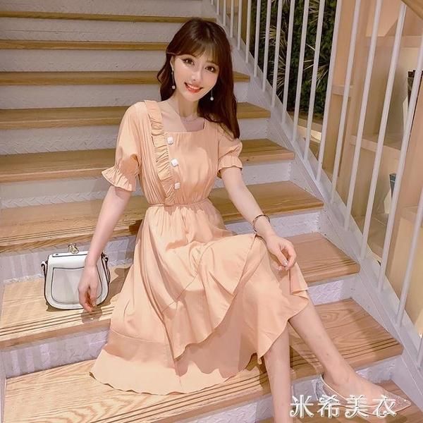 雪紡洋裝 2020年新款雪紡洋裝女夏裝時尚法式小眾桔梗復古長裙子可鹽可甜 米希美衣