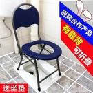 坐便椅孕婦有靠背坐便椅老人坐便器殘疾人行動馬桶大便架子老人坐便器椅【快速出貨】
