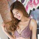 【玉如內衣】微醺巴黎內衣。B.C罩。機能。蕾絲。副乳。V溝。托高。台灣製。※0309芋紫