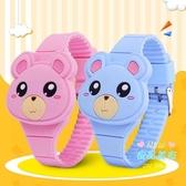 兒童手錶 兒童手錶女孩小胖熊學生led電鑽錶可愛納物玩具手錶卡通萌男生 10色