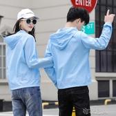 男士防曬服夏季騎車防曬衣男潮牌超薄款透氣外套寬鬆帶帽檐防曬衫 布衣潮人