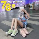 任選2雙78折休閒鞋休閒透氣百搭夜間發光運動休閒鞋【02S12032】