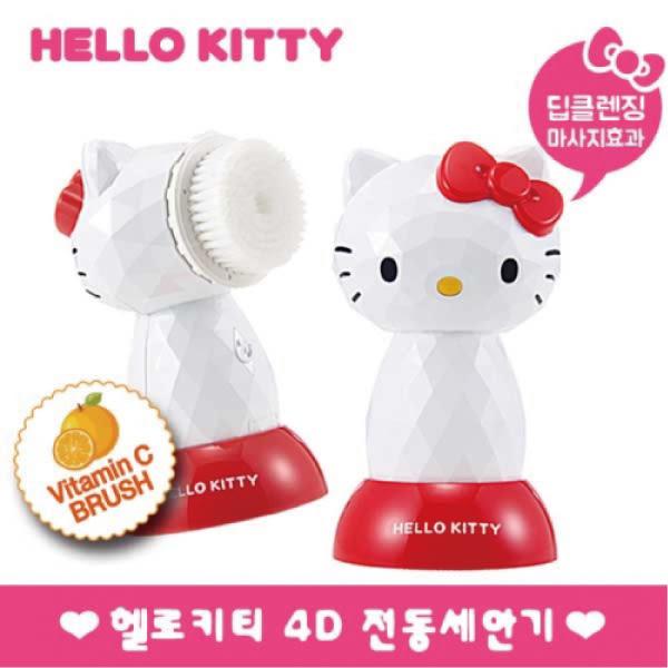 韓國hello kitty 4d震動刷頭洗臉機【櫻桃飾品】【23294】