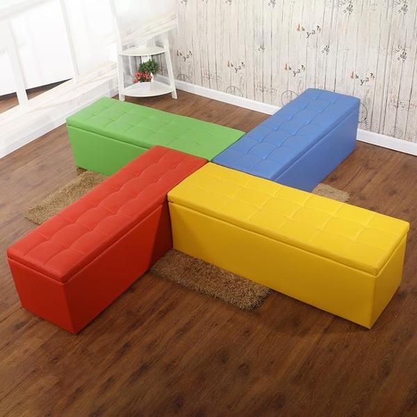 服裝店換鞋凳鞋櫃家用床尾儲物沙發凳子長方形休息皮凳鞋店穿鞋凳ATF 艾瑞斯居家生活