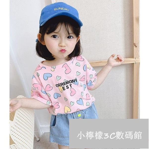 女童短袖T恤童裝女孩上衣兒童夏季打底衫女寶寶【小檸檬3C數碼館】